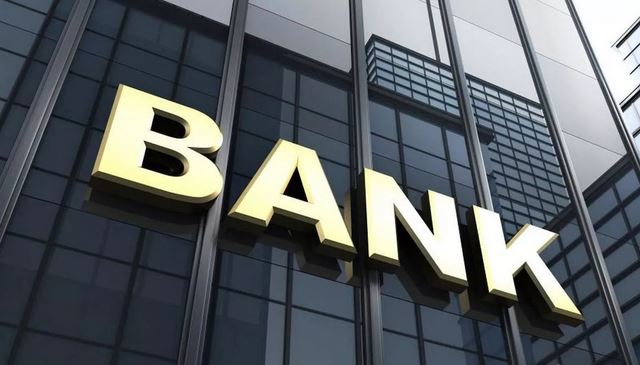Liquidity crisis: How four banks borrowed N1.3trn in three months – Investigation